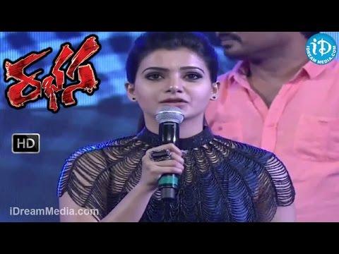 Samantha Speech @ Rabhasa Audio Lauch - Jr NTR, Samantha, Pranitha