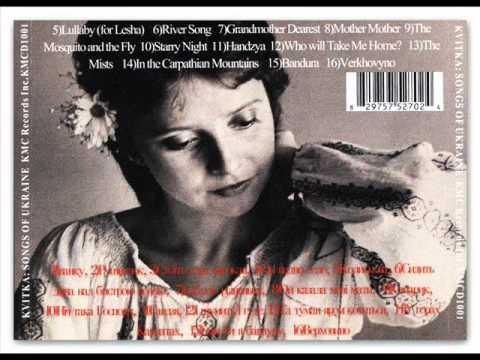 Квітка Цісик  -  Рiдна мати моя