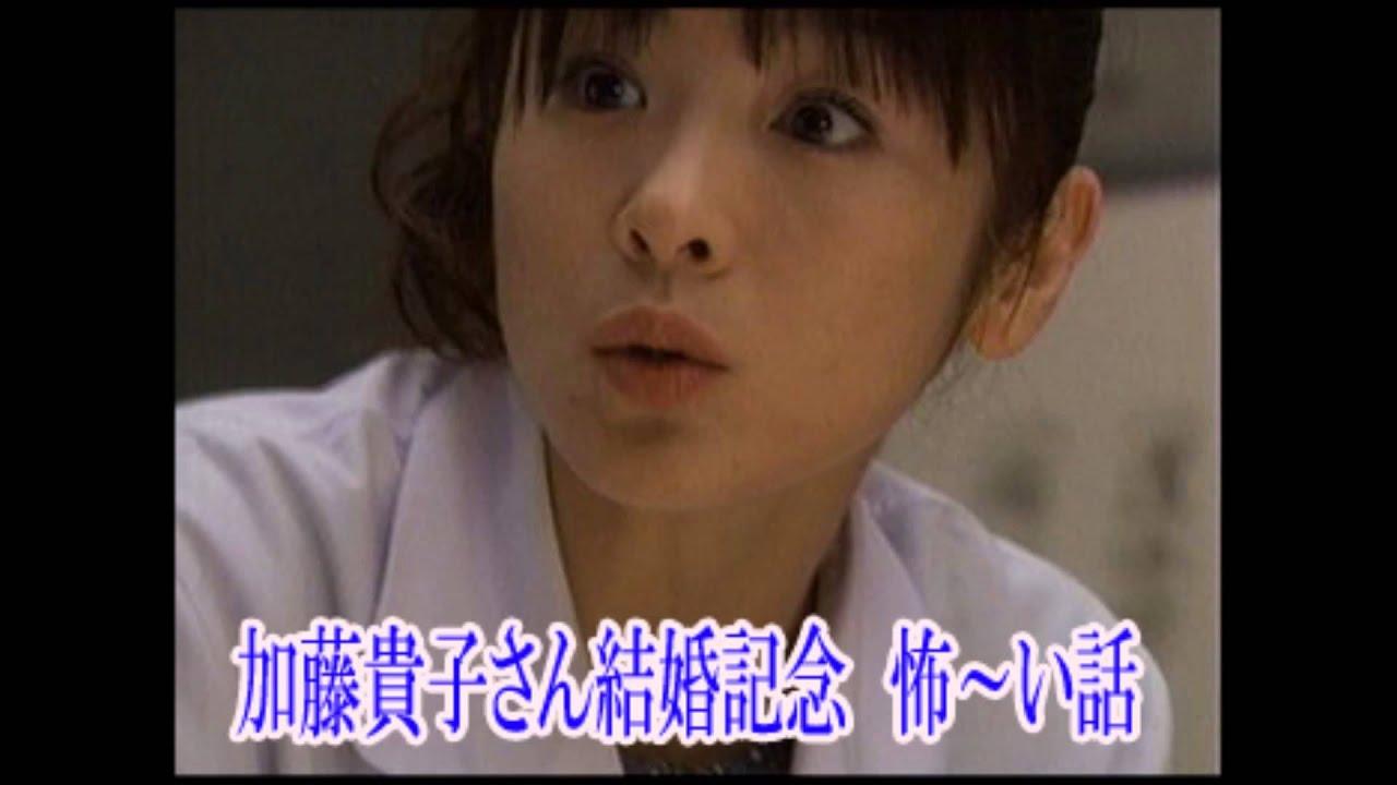 加藤貴子 (女優)の画像 p1_37