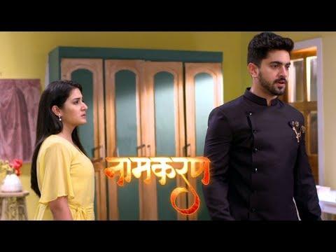 जासूस बनी Avni   Naamkaran - Upcoming Episode - 26th April 2018 thumbnail