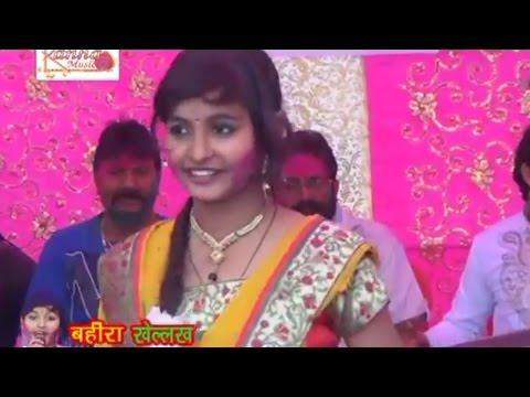 Hd Hardam रहे खड़ा कके Pichkari || || Bhojpuri Hot Holi Songs 2015 New || Kajal Anokha video