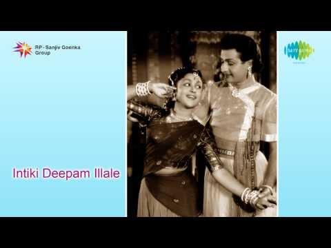 Intiki Deepam Illalu | Vinumucheli song