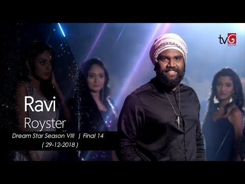 Dream Star Season VIII |  Final 14  Ravi Royster ( 29-12-2018 )