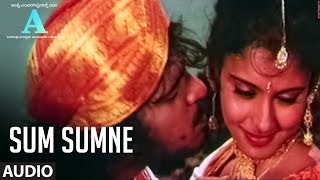 Sum Sumne Full Audio Song || A || Rajesh Krishnan, Upendra