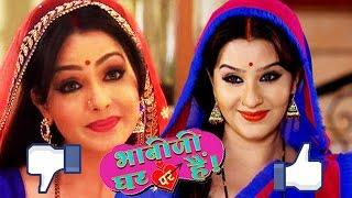 New Angoori Bhabhi 'Shubhangi Atre' FLOPS, Shilpa Shinde Being MISSED
