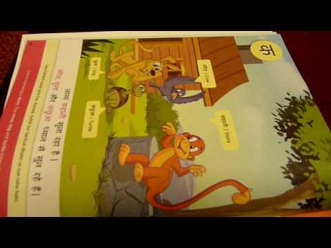 A 3 year old uses HindiGym's Hindi Phonics and Vocabulary Book