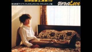 田原俊彦 グッドラックLOVE (スクリーン・バージョン) (CD音源)
