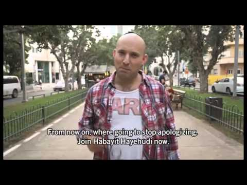 Stop Apologizing. Be Proud - Naftali Bennett's Election Video