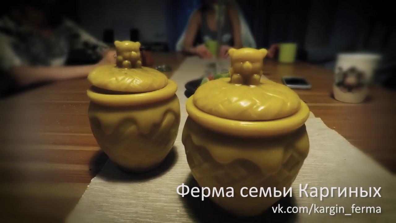 Как сделать горшочек для меда своими руками 52
