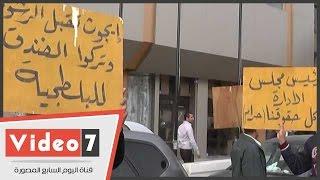 """عمال فندق""""شهر زاد"""" يتظاهرون اعتراضا على فصلهم تعسفيا"""
