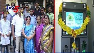 ఏటీఎంకు దండేసి దండం పెట్టిన నగరవాసులు..! | Cash Problems In Telangana ATMs