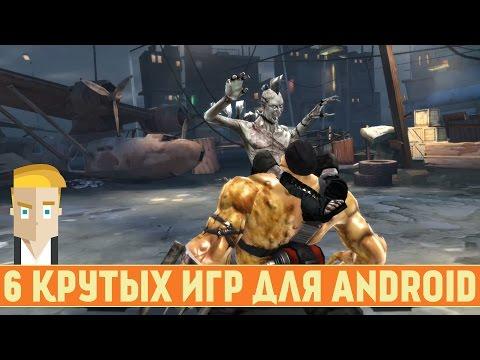 6 КРУТЫХ ИГР ДЛЯ ANDROID - Game Plan #841