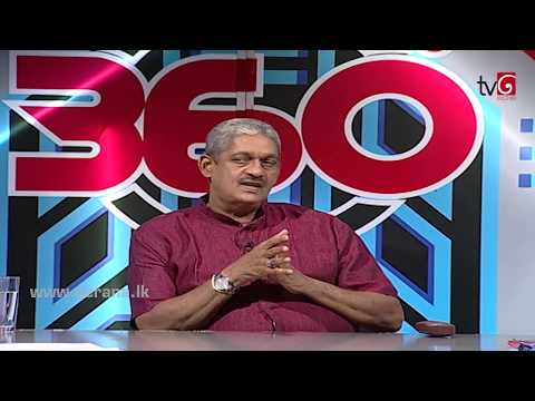 360 with Field Marshal Sarath Fonseka ( 20-08-2018 )
