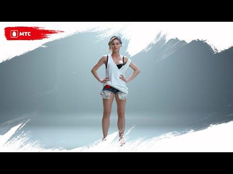 Как танцевать афрохаус | Танцуй вместе с МТС