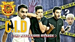 Funny CID SPOOF (The Mysterious Murder) l The Baigan Vines