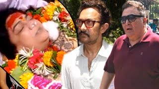 Full Video: Emotional Aamir Khan And Others At Reema Lagoo's Funeral