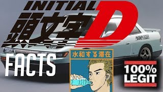 Top 10 Initial D Facts