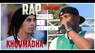 Phenix ft Sey Fou __ Khoumadha 2013 خومـــــاظة ♫♪