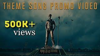 Thimiru Pudichavan - Theme Song Promo Video