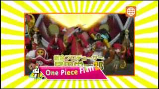 Cinescape: One Piece Film Z: El Anime De La Semana - 11/05/2013