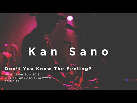 Kan Sano - Don't You Know The Feeling? (Live At Shibuya WWW)