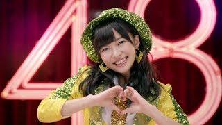 【MV full】 恋するフォーチュンクッキー / AKB48[公式]