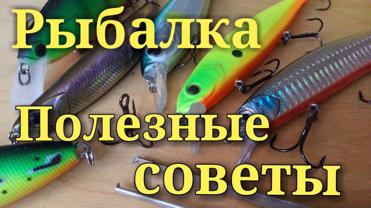 Снасти для рыбалки своими руками полезные советы