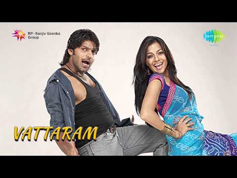 Vattaram | Jukebox
