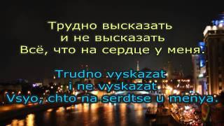 The Moscow Nights Podmoskovnye Vechera