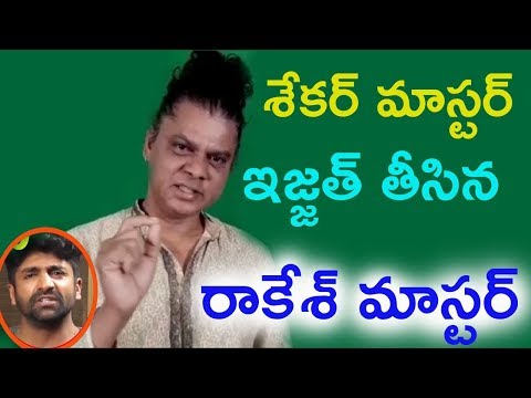 Shekar master live on fb: Strong counter to Rakesh master    by Cool Catchy thumbnail