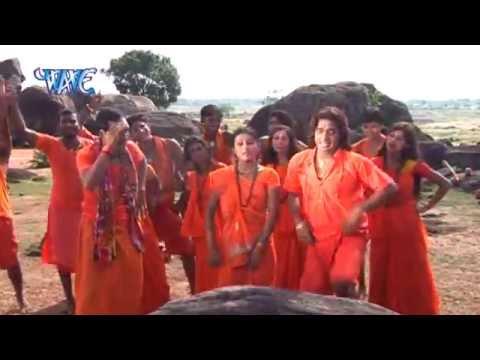 Suiya Pahar के चढ़ाई - Devghar Nagariya Naache - Pawan Singh - Bhojpuri Kawar Song 2015