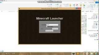تحميل لعبة ماين كرافت على ويندوز8 01 55