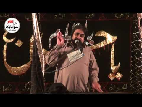 Zakir Syed Zargham Abbas Shah | Majlis 6 Zilhaj 2017 | Safdar Lodge, Eid Gah Multan