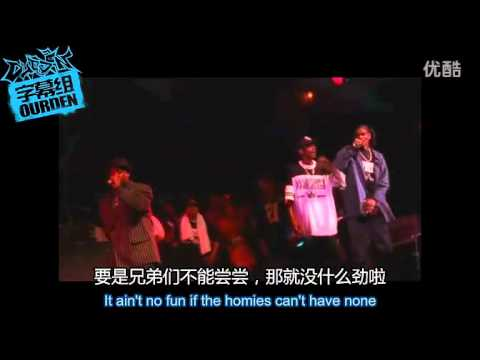 Nate,snoop,kurupt - It Aint No Fun [live At House Of Blue´s] video