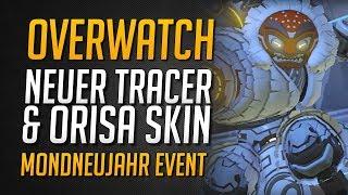 TRACER & ORISA SKINS ENTHÜLLT! | Overwatch Lunar New Year / Mondneujahr 2019 ★ Overwatch Deutsch