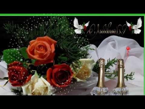 Музыкальная открытка свадьба 99