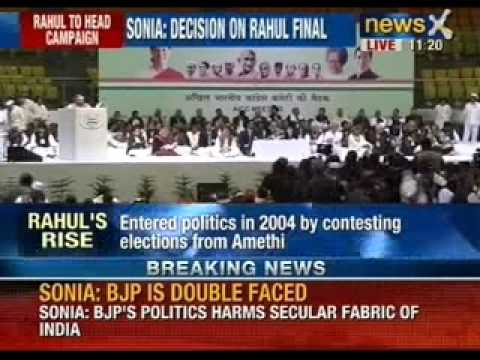 Latest Updates: AICC meet - Rahul Gandhi won't be the Prime Minister candidate for Congress - NewsX