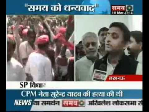 UP's youngest CM Akhilesh Yadav's first Interview with Samay