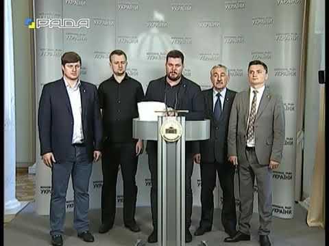 Народні депутати-свободівці вимагають негайно поставити на голосування Антиолігархічний пакет законопроектів