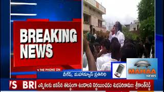 Police Arrest Congress Leader Jagga Reddy at Sangareddy