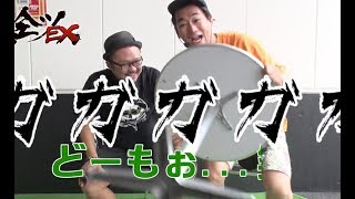 全ツEX#12【沖ドキ!-30】電飾鼻男&髭原人[でちゃう!]