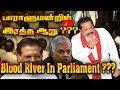 இலங்கையின் இன்றைய அரசியல் ஒரே பார்வையில் !!! Today's Politics In Sri Lanka !!! 16.11.2018