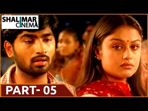 7 g Brundavan Colony Full Movie || Part - 05 13 || Ravi Krishna, Sonia Agarwal video