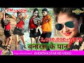 New Superhit Bhojpuri video-तू त बनारस के पान ह यूपी बिहार के जान ह tu t banaras ke paan h up bihar