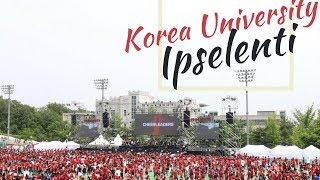 2018 10-Hour Ipselenti in 25 Minutes @ Korea University 고려대학교