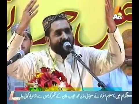 Urdu Naat(naat Sarkar Ki)qari Shahid Mahmood In Dubai.by Visaal.m4v video