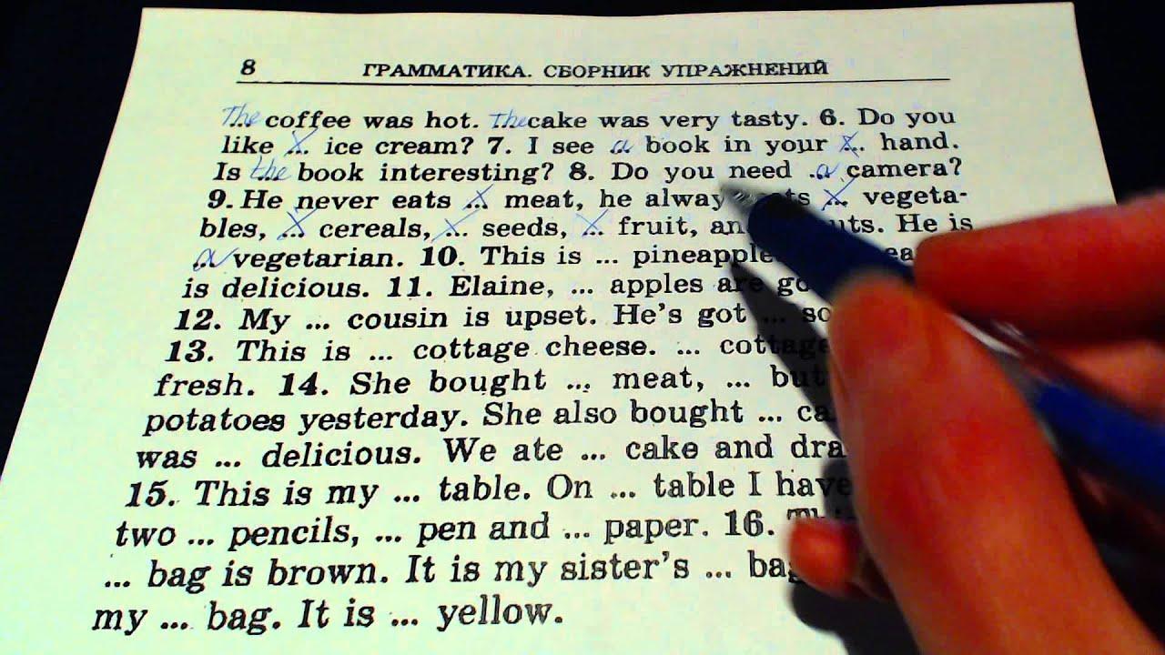 Голицынский учебник скачать бесплатно pdf