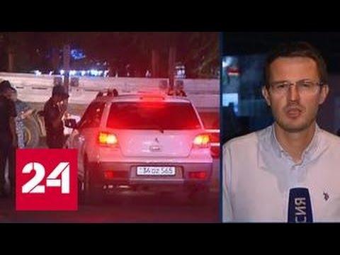 Ереван: все 20 боевиков сдались властям