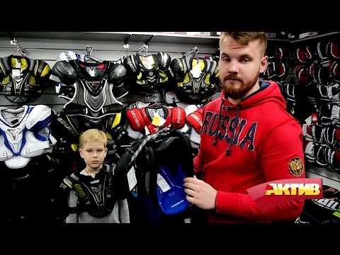 Как правильно подобрать хоккейную экипировку для ребенка?
