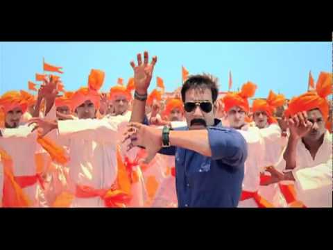 Singham - Title Song - Sukhwinder Singh featuring Ajay Devgn
